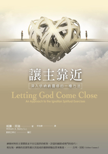 讓主靠近:深入依納爵靈修的一種方法 Letting God Come Close: An Approach to the Ignatian Spiritual Exercises 書的封面